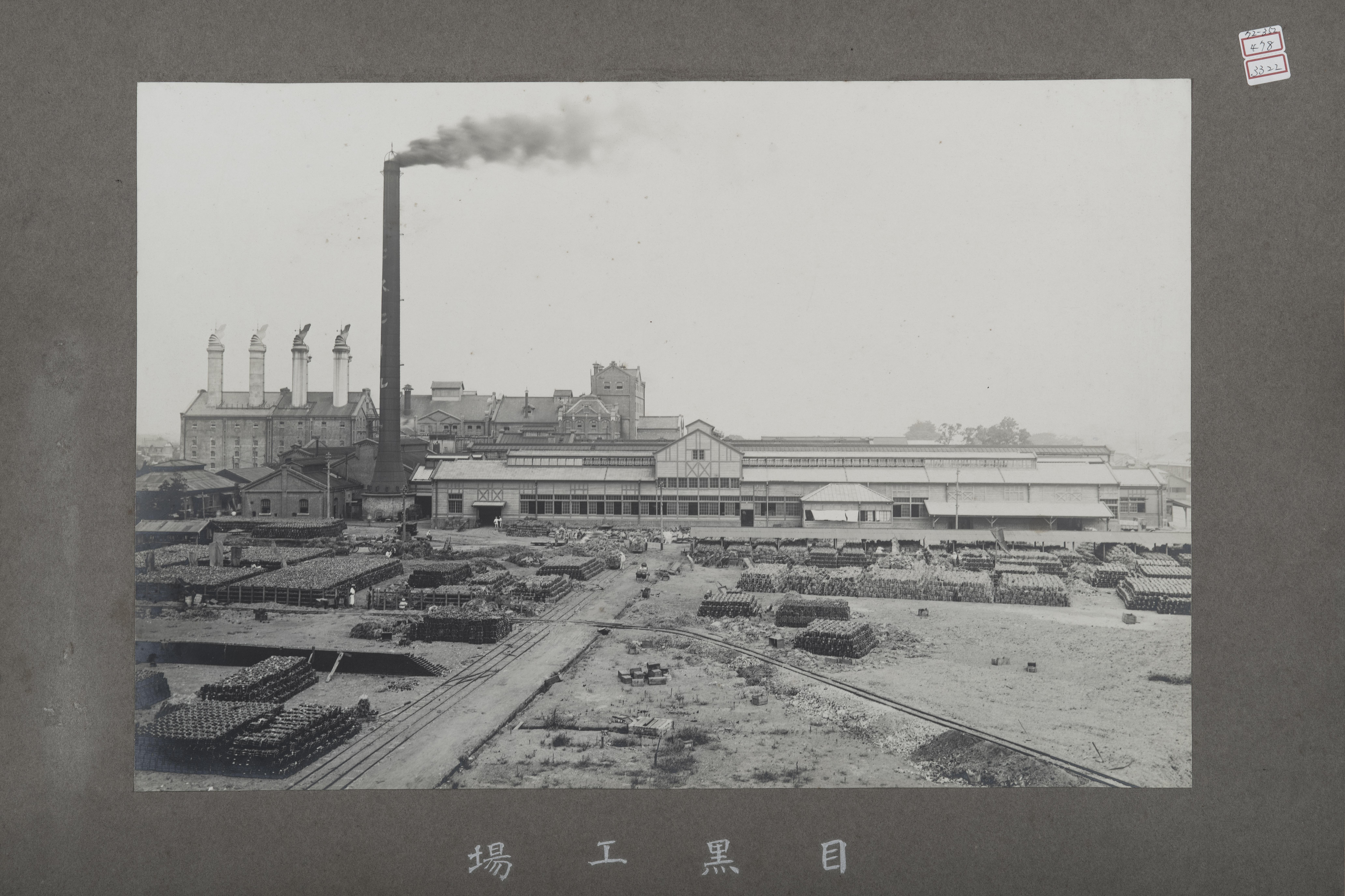 3322 (72-352) 478 目黒工場.jpg
