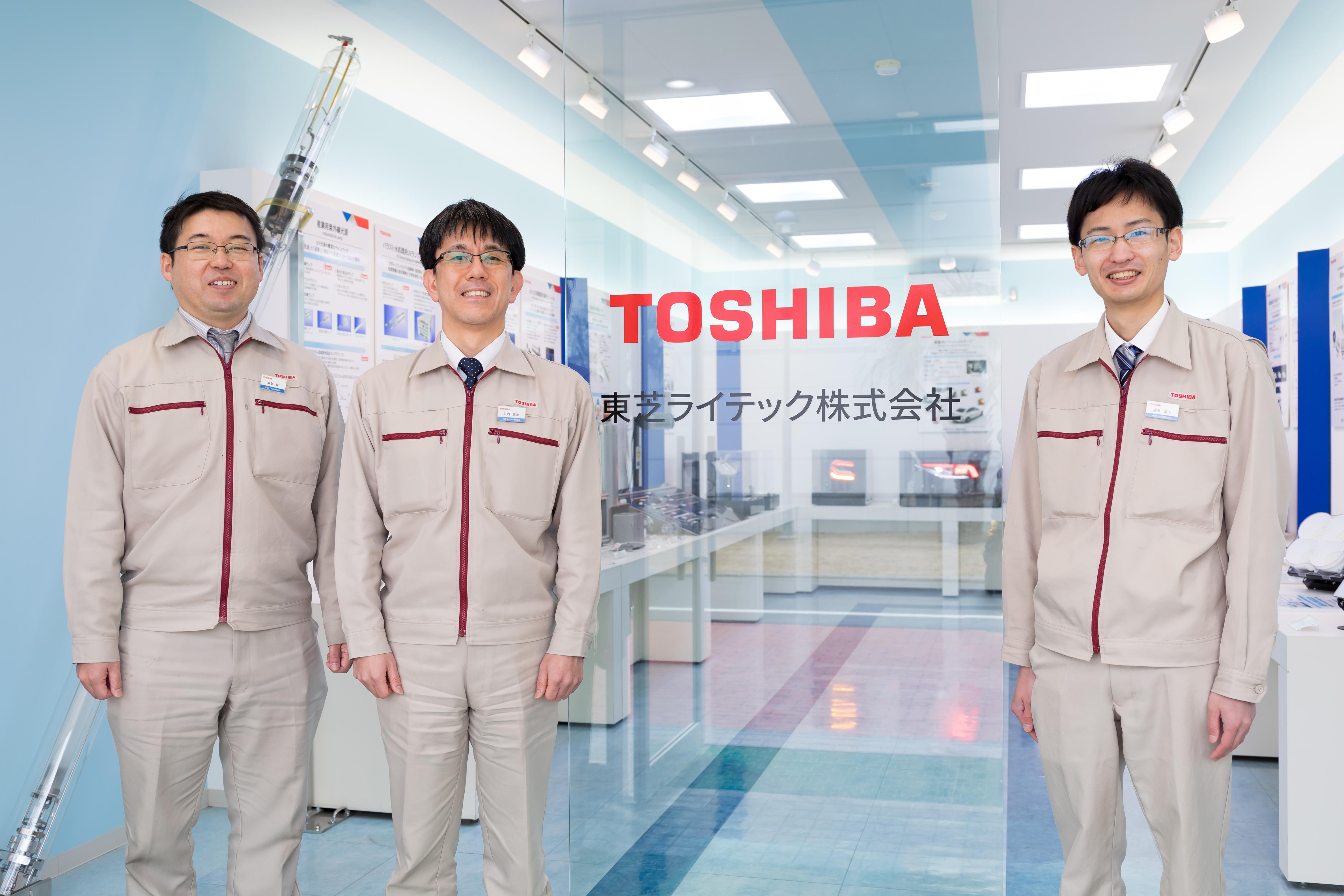 左から藤岡氏、田内氏、桜井氏