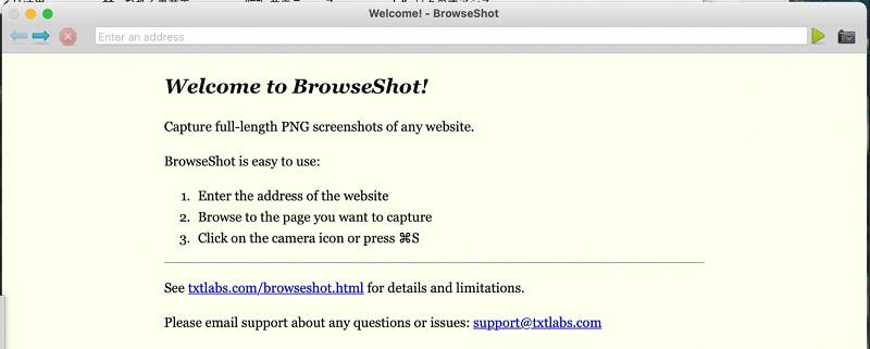 BrowseShotの専用ブラウザ