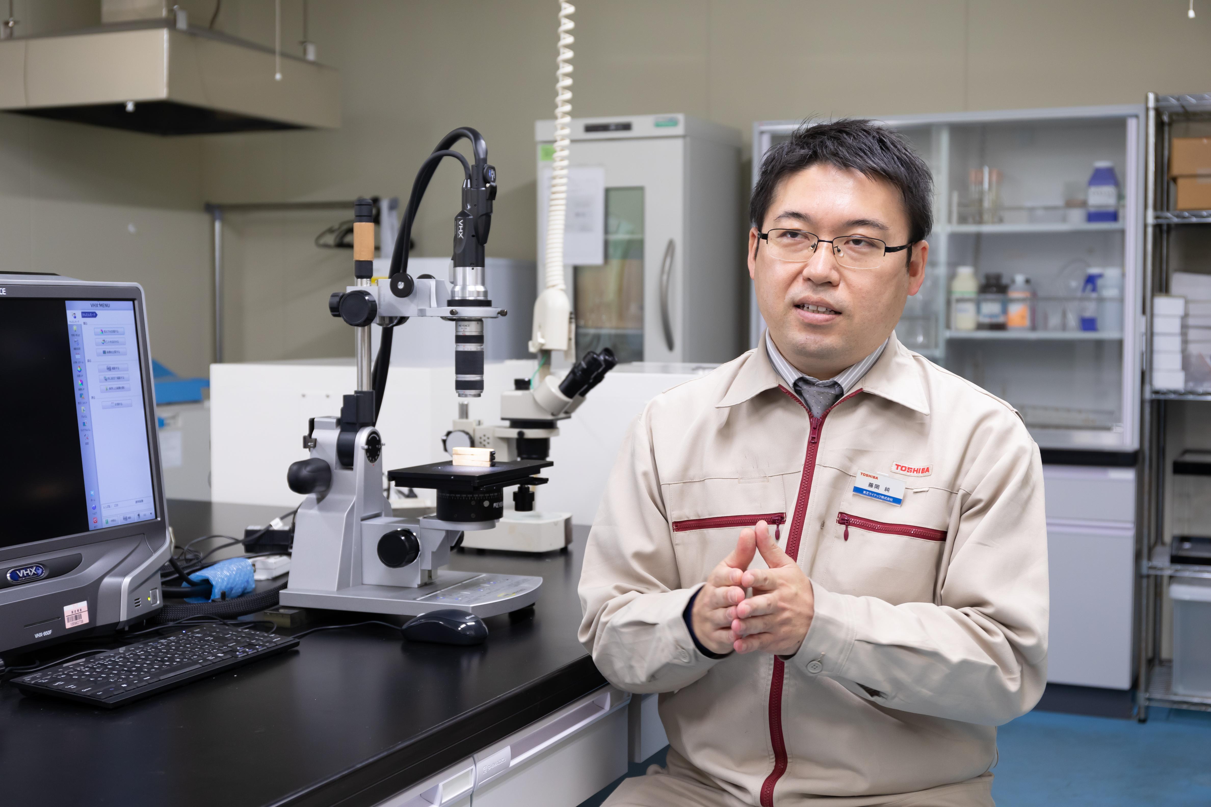 東芝ライテック株式会社 UV技術開発部門 主務 藤岡 純氏