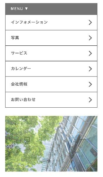 グーペでホームページを作成する手順③:ジャンルにあったホームページが完成