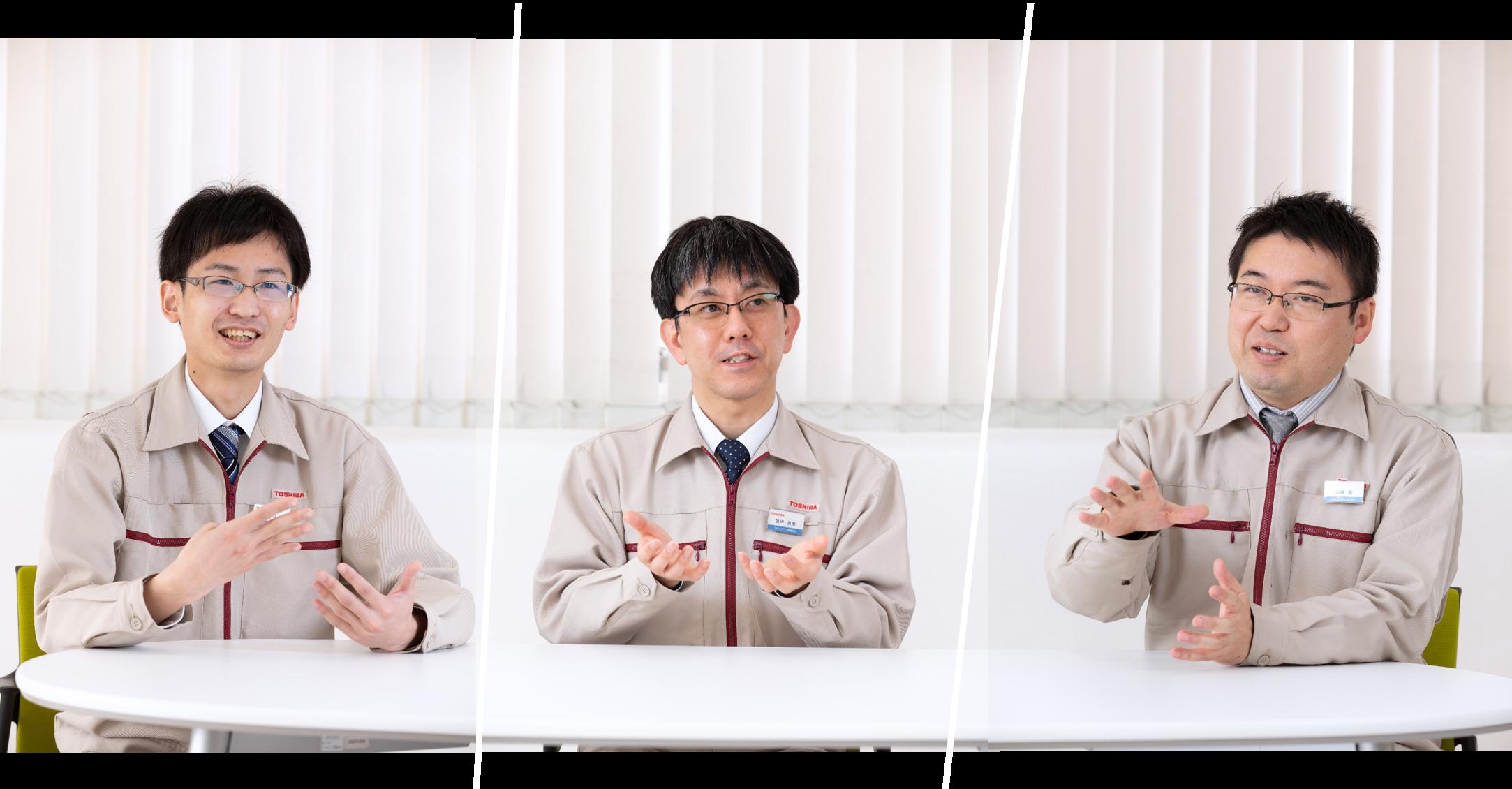 左から東芝ライテック株式会社 産業光源技術部 櫻井公人氏、田内亮彦氏、藤岡純氏