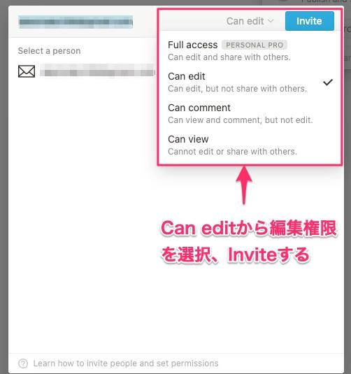 作ったノートをウェブ公開する方法④